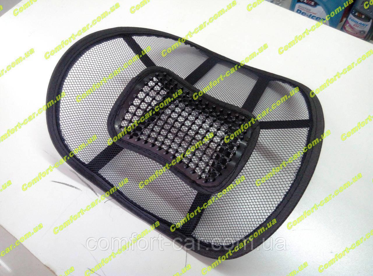 Накладка на сидения массажер аппарат вакуумного массажа magic line