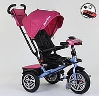 Детский трёхколёсный велосипед 9288 В - 6877  Best Trike Розовый, поворотное сиденье, складной руль, пульт