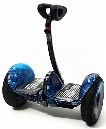 Мини Сигвей MiniRobot Ninebot Mini Pro 10.5 Звездное небо, фото 2