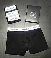 Набор мужских трусов Calvin Klein 3 шт в подарочной упаковке