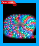 Уличная гирлянда дюралайт 10м. RGB Двухжильный, круглый (Мультицвет), шланг дюралайт
