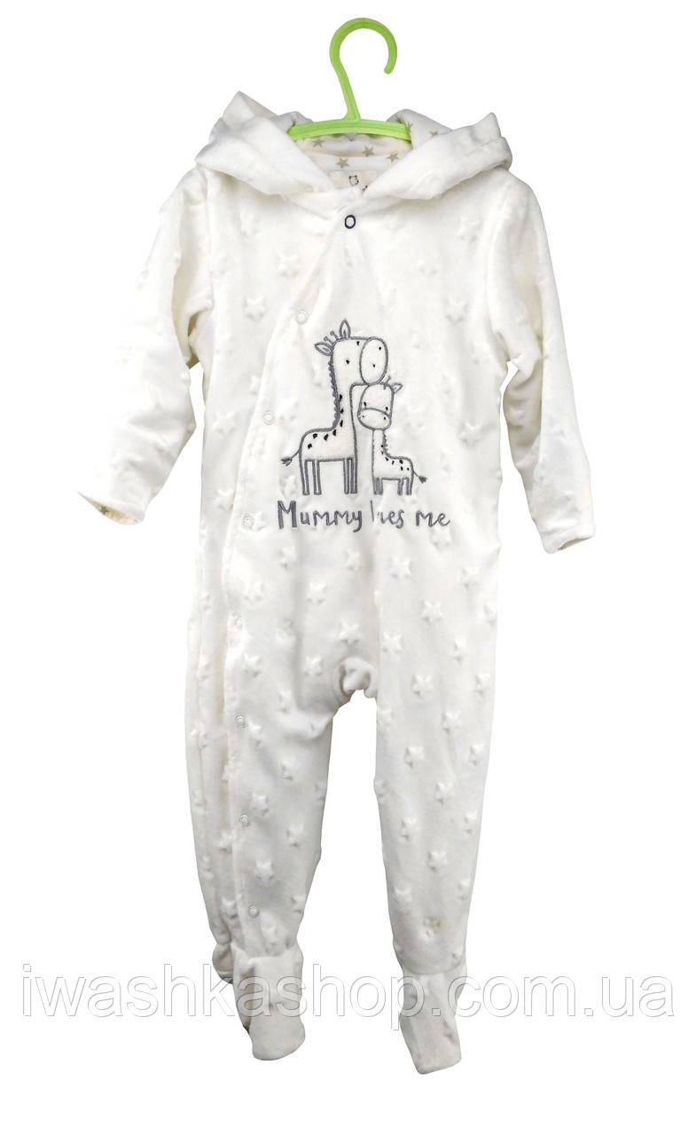 Мягкий комбинезон с капюшоном на малышей 9 - 12 месяцев, р. 80, Early Days by Primark