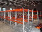 Паллетный стеллаж приставной Н4000хL2700х1100мм(пол.+2 уровня по 3000 кг на уровень), для хранения паллет, фото 7