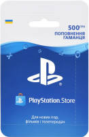 PSN 500 гривен PlayStation Network (UA)