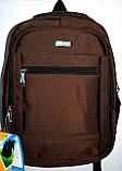 Мужские школьные рюкзаки на 3 отделения на молнии 28*40 см, фото 4