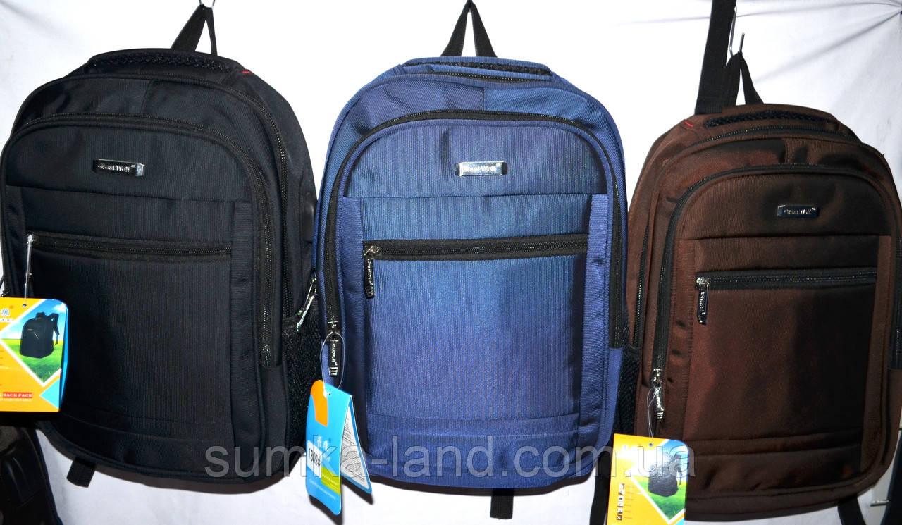 Мужские школьные рюкзаки на 3 отделения на молнии 28*40 см