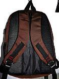 Мужские школьные рюкзаки на 3 отделения на молнии 28*40 см, фото 5