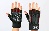 Перчатки атлетические с фиксатором запястья UNDER ARMOUR