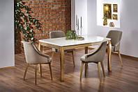 Стол для гостиной Halmar DONOVAN
