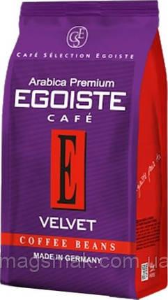 Кофе в зернах Egoiste Velvet 200 г , фото 2
