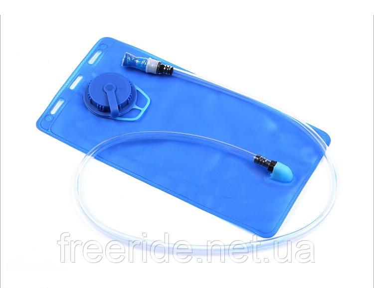 Питьевая система, гидратор 2 л (голубой)