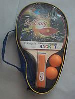 Ракетки для настольного тенниса S648