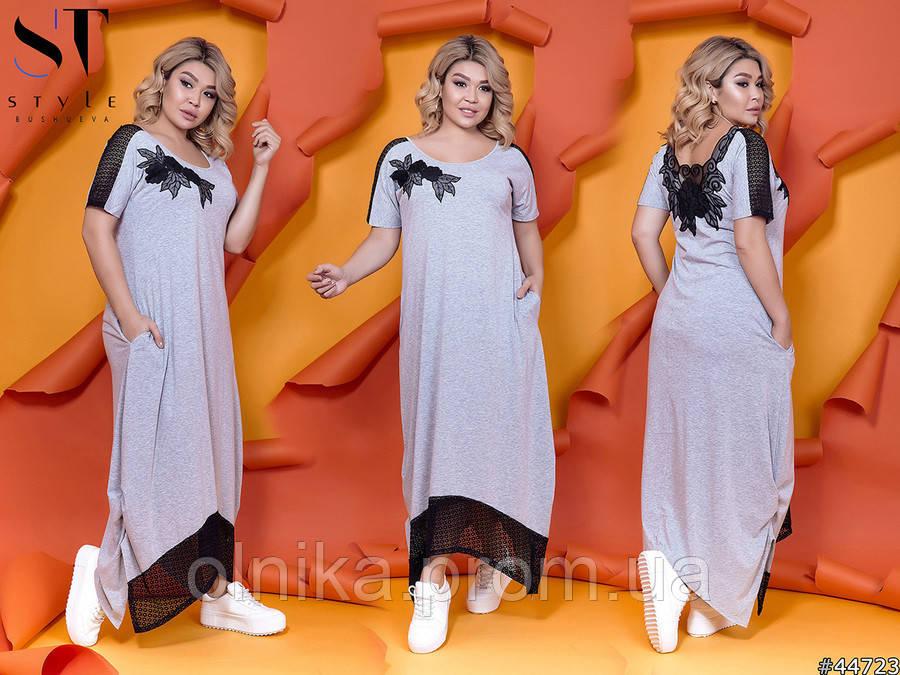 Платье 44723 размер 52-54