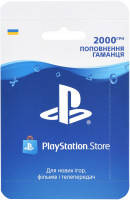 PSN 2000 гривен PlayStation Network (UA)