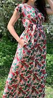 Яркое летнее платье для беременных. Длинное платье для беременных. Платье в пол для будущих мам.