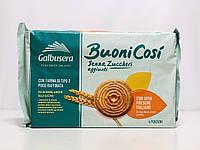 Galbusera Buoni Cosi Без сахара с итальянскими свежими яйцами