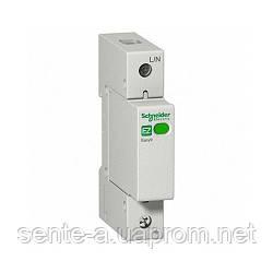 EZ9L33120. Устройства защиты от импульсных перенапряжений. 1Р/20кА/10кА/1,3кВ