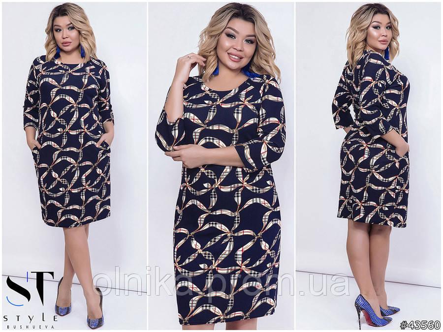 Платье 43560 размер 50-52
