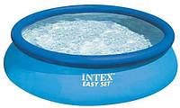 Надувной круглый бассейн intex 28130