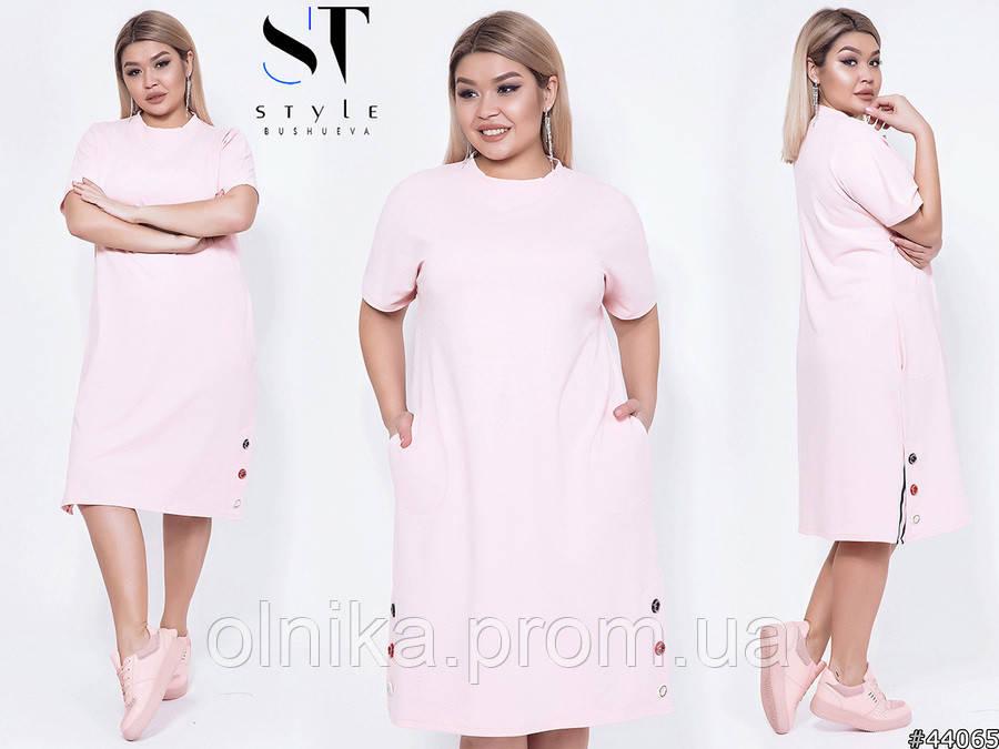 Платье 44065 размер 50-52