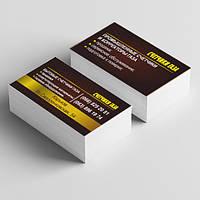 Разработка дизайна для материалов полиграфии и наружной рекламы