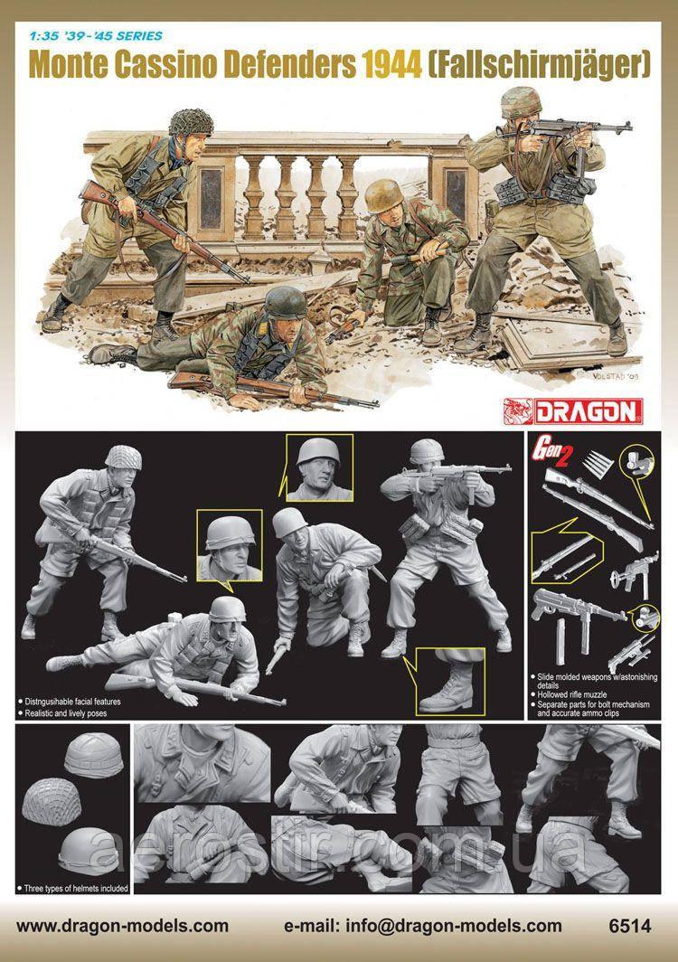 Monte Cassino Defenders 1944 [Fallschirmjager] (4 Figures Set) 1/35 Dragon 6514