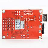 Контроллер HD-U60 для светодиодных LED экранов(бегущих строк), фото 3