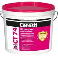"Штукатурка Ceresit CT 74 (Церезит) силикатная декоративная ""камешковая"" база, зерно 1,5мм 25кг"