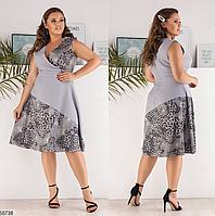 Летнее платье большого размера ТМ Фабрика моды батал Одесса интернет-магазин одежды р. 50,52,54,56