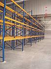 Складской стеллаж приставной H4500хL1800х1100 мм(пол.+2 уровня по 2400 кг на уровень), стеллаж для паллет, фото 7