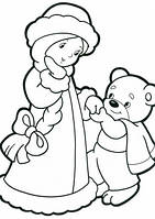 Снегурочка с медвежонком
