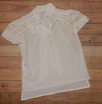 Детская школьная блузка для девочки Классик.