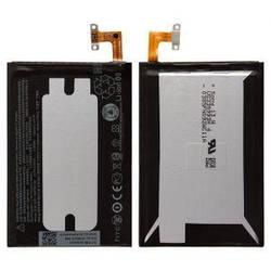 Акумулятор HTC BOP6B100, 35H00214-00M, 2600mAh
