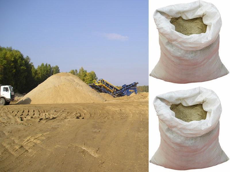 Песок Речной, 30 л в мешках