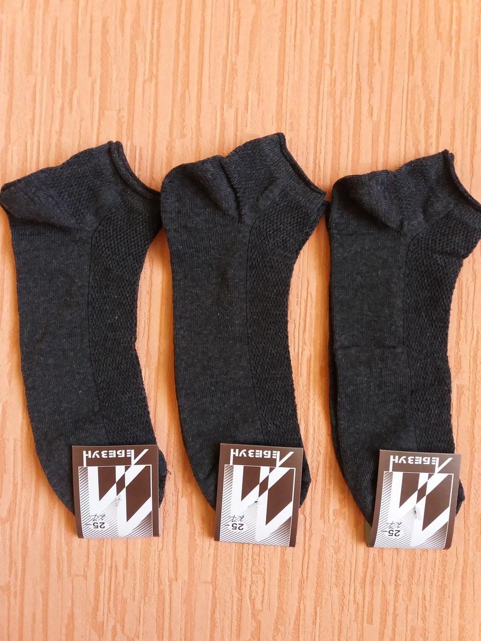 Шкарпетки чоловічі вставка сіточка укорочені бавовна+стрейч р. 25-27 сірий. Від 6 пар по 5.5 грн