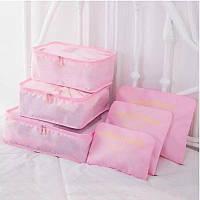 Набор дорожных органайзеров для вещей 6 в 1 (розовый), фото 1