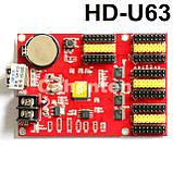 Контроллер HD-U63 для светодиодных LED экранов(бегущих строк), фото 2
