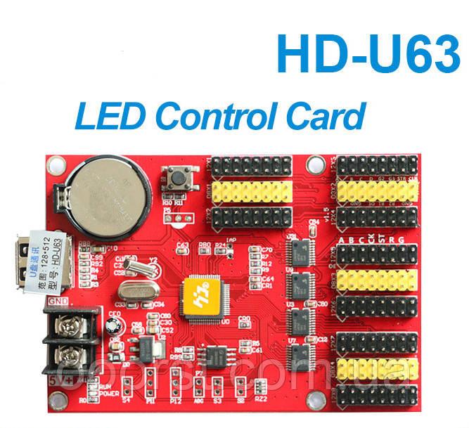 Контроллер HD-U63 для светодиодных LED экранов(бегущих строк)