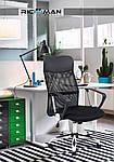 Кресло Ультра черный, Richman, фото 9