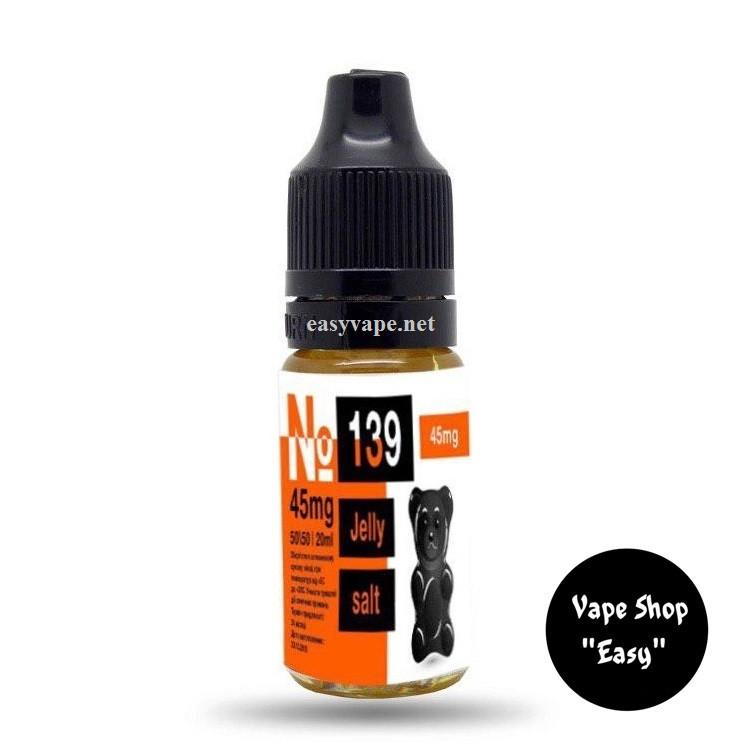 Street Vapors JellySalt 20 ml солевая жидкость для под систем, электронных сигарет.
