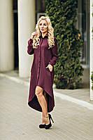 Шикарное свободное платье цвета марсала размер 42