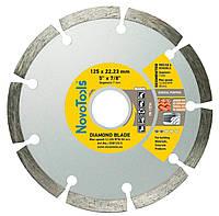 Диск алмазный по бетону, камню для болгарки 125х7х22,23 NovoTools Basic