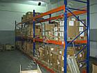 Стеллаж складской фронтальный H4500хL2700х1100 мм(пол.+2 уровня по 3000 кг на уровень), стеллаж для паллет, фото 5