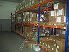 Стеллаж складской фронтальный H4500хL2700х1100 мм(пол.+2 уровня по 3000 кг на уровень), стеллаж для паллет, фото 8