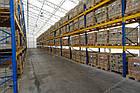 Стеллаж складской фронтальный H4500хL2700х1100 мм(пол.+2 уровня по 3000 кг на уровень), стеллаж для паллет, фото 10
