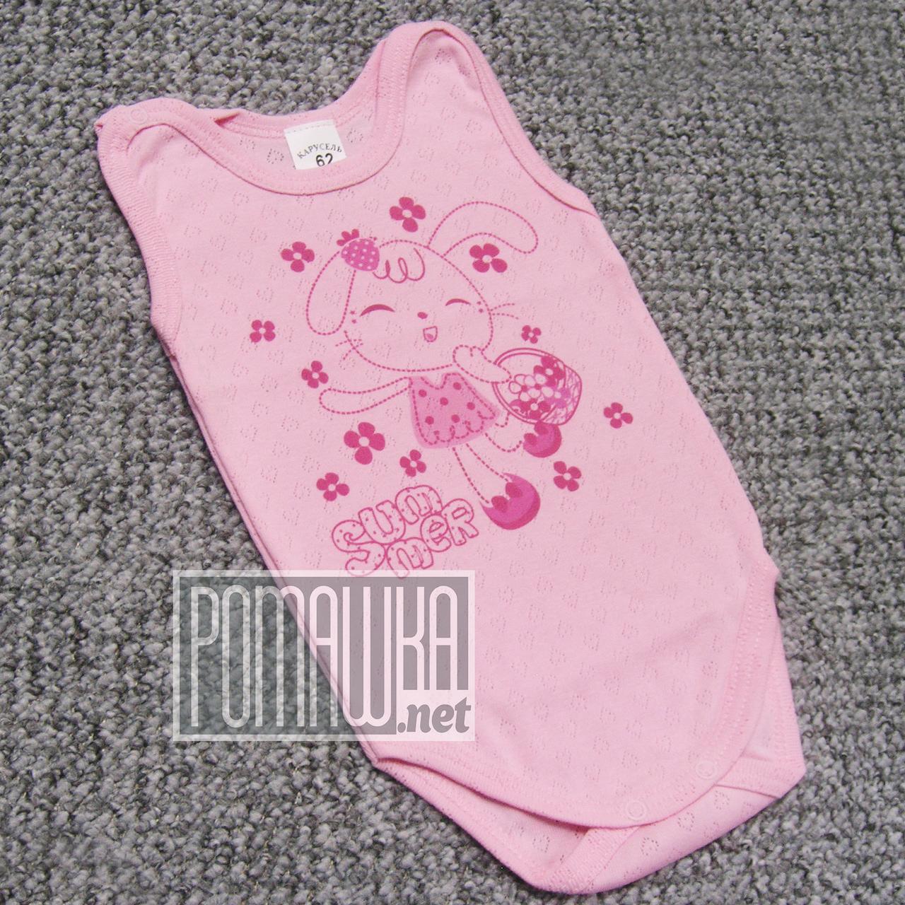 Детское боди майка р 62 1 2 3 мес с дырочками для девочки малышей тонкое летнее на лето МУЛЬТИРИП 4784 Розовый