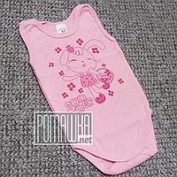 Детское боди майка р 62 1 2 3 мес с дырочками для девочки малышей тонкое летнее на лето МУЛЬТИРИП 4784 Розовый, фото 1