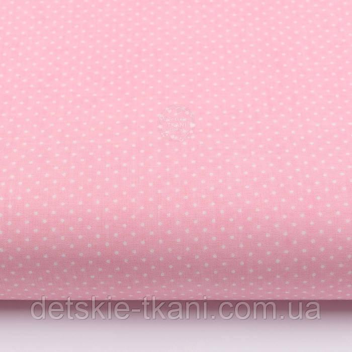 Лоскут ткани с белыми точками 2 мм на пудровом фоне №2238
