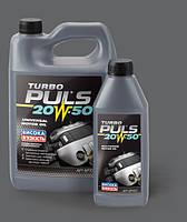 Масло моторноеPULS 20w50 4 литра