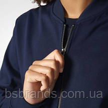 Женская толстовка adidas XBYO(АРТИКУЛ:BK2308), фото 3
